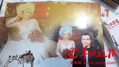 Bức ảnh cưới của chị T và ông Lưu do chị T cung cấp.