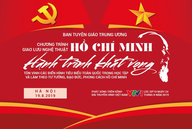 Tôn vinh điển hình tiên tiến 'Hồ Chí Minh – Hành trình khát vọng'