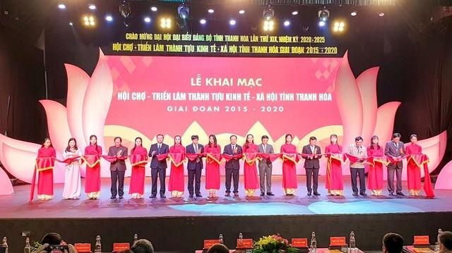 Một số hình ảnh tại Hội chợ- triển lãm thành tựu kinh tế - xã hội tỉnh Thanh Hoá