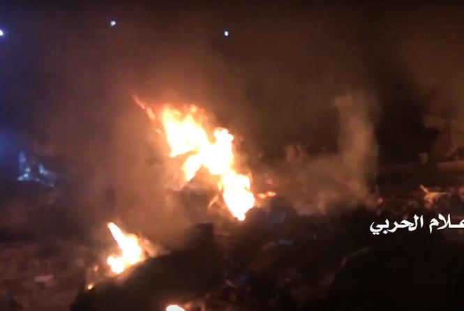 Cận cảnh 'ác điểu' MQ-9 của Mỹ cháy thành tro tại Yemen
