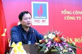 Trịnh Xuân Thanh khi còn làm lãnh đạo tại PVC.