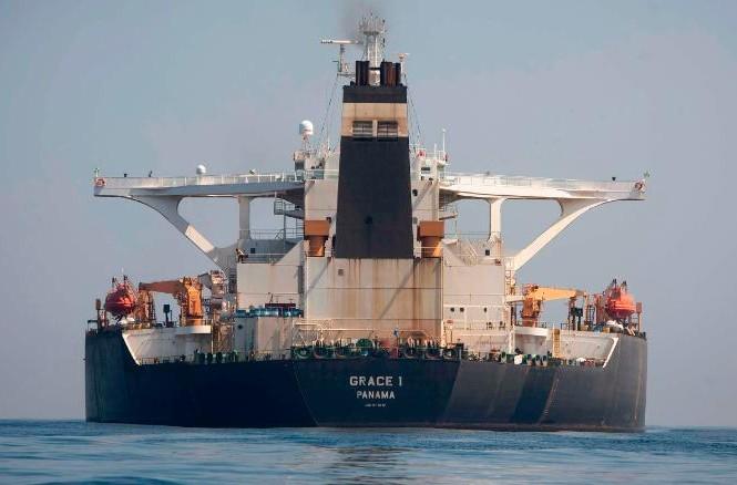 Tàu dầu Grace 1. Ảnh: AP