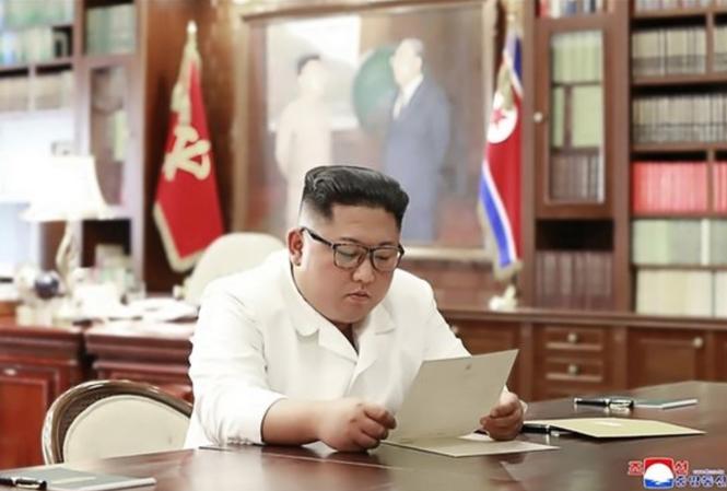 Chủ tịch Triều Tiên Kim Jong-un. Ảnh: KCNA