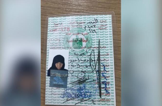 Thẻ căn cước của bà Rasmiya Awad - chị gái trùm khủng bố Abu Bakr al-Baghdadi. Ảnh: CNN