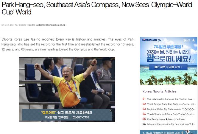Tờ Hankooki viết về tham vọng của bóng đá Việt Nam.