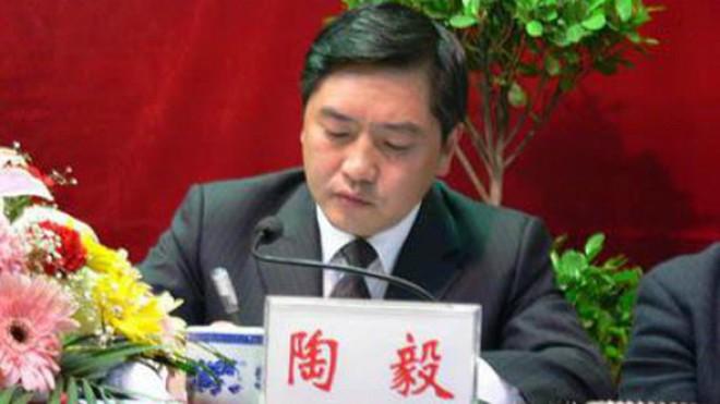 Tao Yi. Ảnh: asiaone