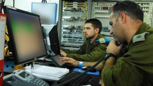 Bên trong một cơ sở của Lực lượng Vũ trang Israel