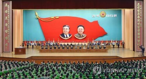 Triều Tiên tổ chức họp hôm 24/4 kỉ niệm 85 năm ngày thành lập quân đội.