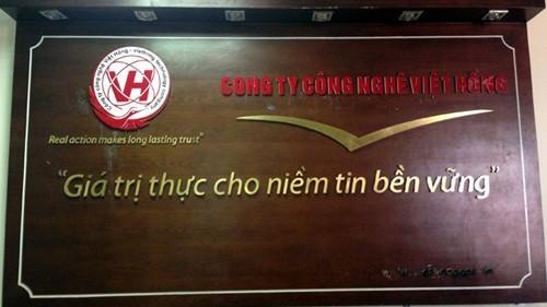 """Slogan """"chuyên nghiệp"""" của Công ty Công nghệ Việt Hồng."""