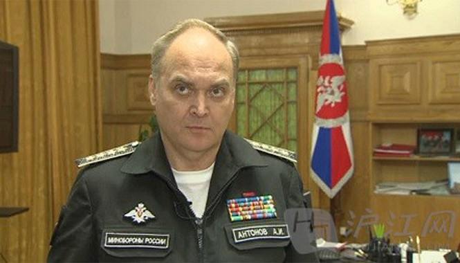 Thứ trưởng Quốc phòng Nga Anatoly Antonov. Ảnh: RT.