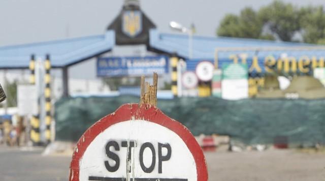 Một khu vực biên giới giữa Nga và Ukraine. Ảnh: RT.