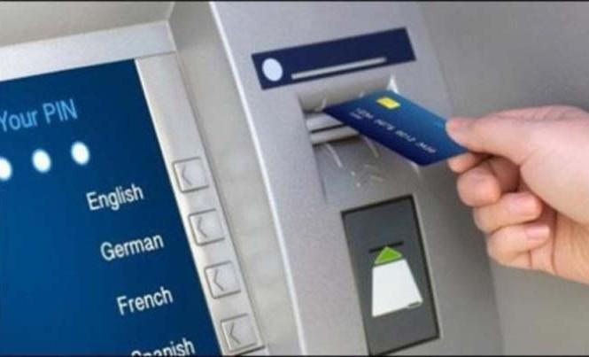 Một máy ATM bị trộm rút tiền ở Nhật Bản.