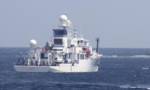 Tàu USNS Bowditch. Ảnh: DPA.