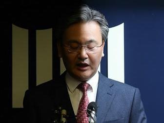 Công tố viên Yoo Sang-bum