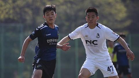 Xuân Trường sẽ ra mắt K.League vào ngày mai