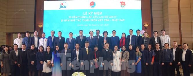 Mở rộng lĩnh vực hợp tác thanh niên Việt Nam - Nhật Bản - ảnh 8