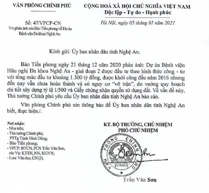 Thủ tướng Chính phủ yêu cầu Nghệ An báo cáo Dự án Bệnh viện nghìn tỷ chậm tiến độ - ảnh 1