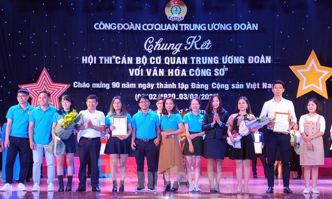 Hiện tượng 'siêu to khổng lồ', Táo quân lên sân khấu hội thi văn hóa công sở - ảnh 13