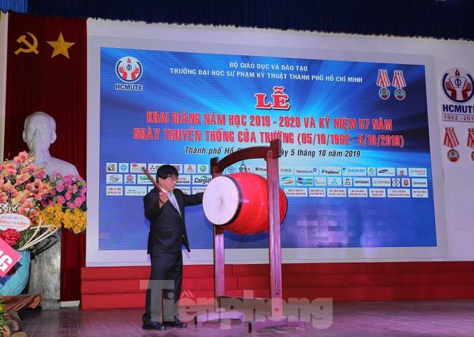 Hoa hậu Tiểu Vy làm Đại sứ Sinh viên Trường ĐH Sư phạm Kỹ thuật TPHCM - ảnh 1