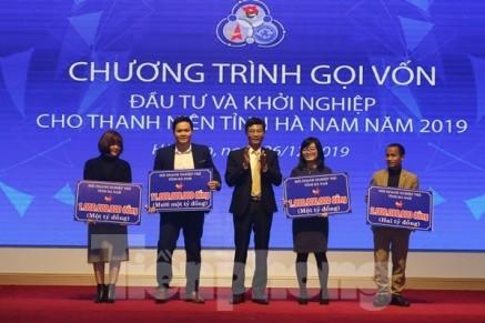 Hơn 500 thanh niên Hà Nam tham dự Ngày hội đầu tư khởi nghiệp - ảnh 8