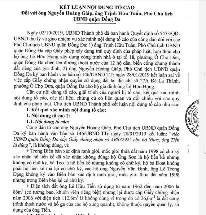 Vụ chết vẫn xác nhận đất đai ở Hà Nội: 2 phó Chủ tịch quận bị nhắc nhở  - ảnh 1
