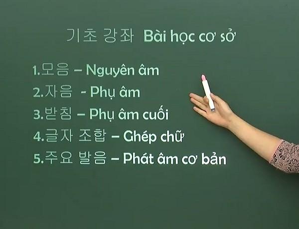 Bộ GD&ĐT lý giải việc thí điểm môn tiếng Hàn
