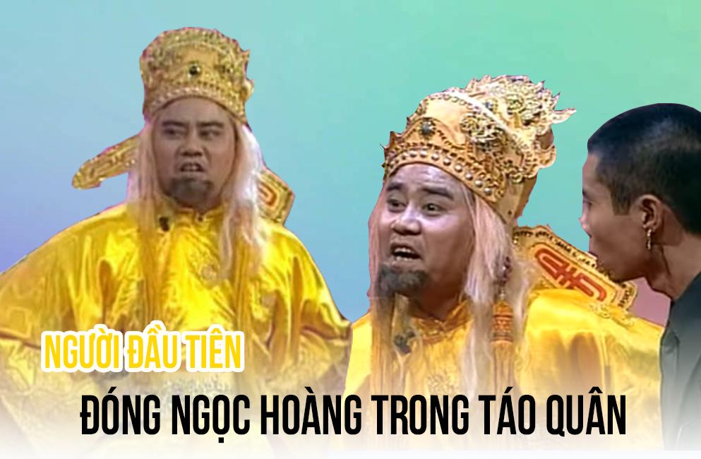 Người đầu tiên đóng Ngọc Hoàng trong Táo Quân không phải là Quốc Khánh