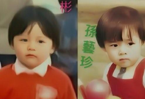 Dân mạng 'soi' tướng phu thê từ ảnh thời thơ ấu của Hyun Bin và Son Ye Jin