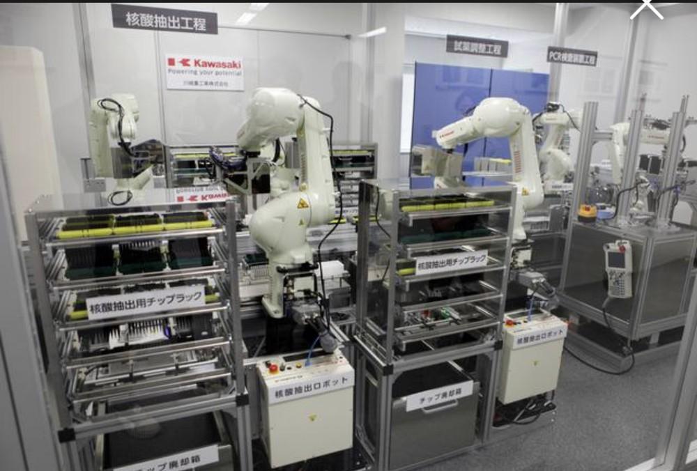 Nhật Bản sẽ dùng robot xét nghiệm COVID-19 tại Thế vận hội hè này