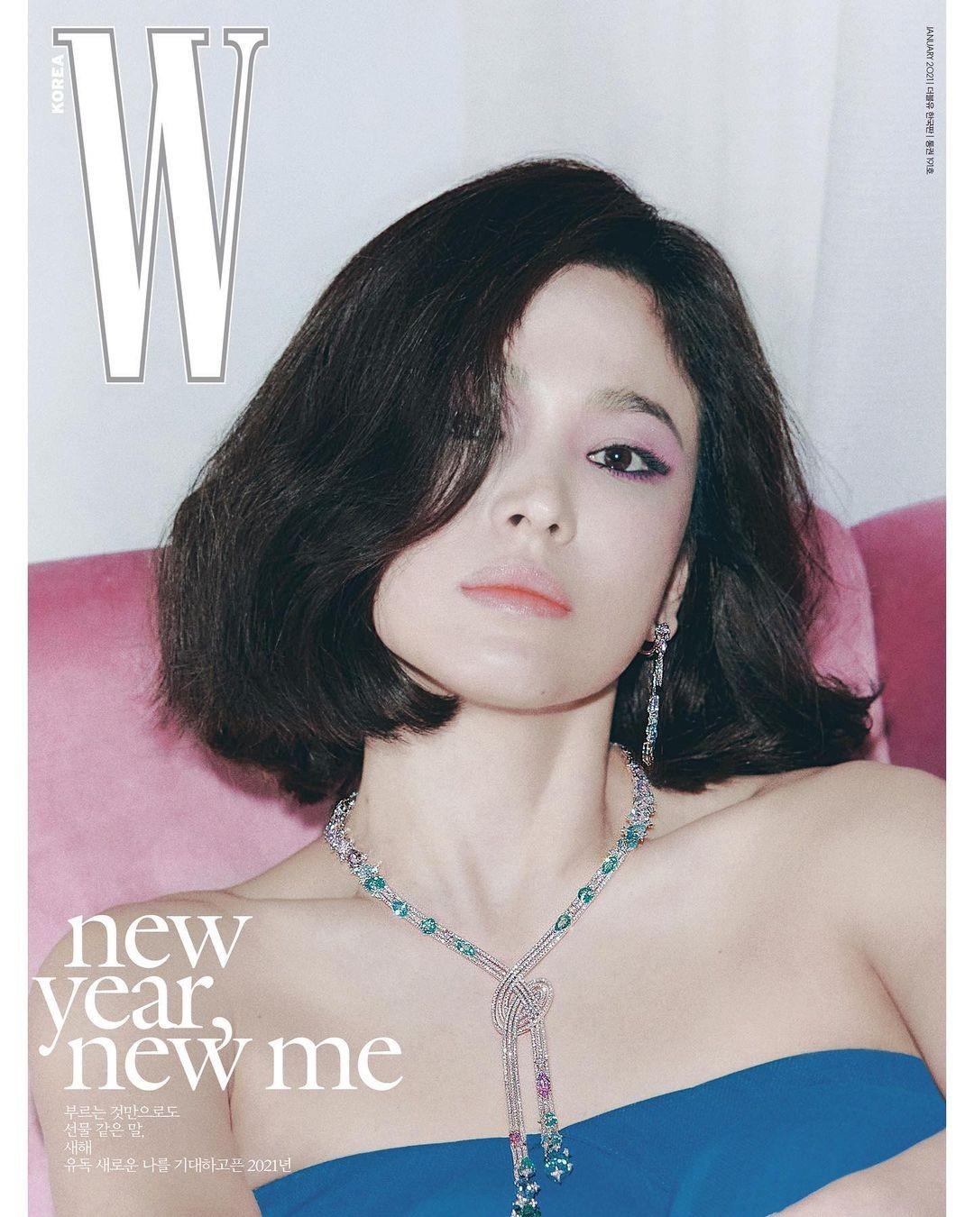 """Song Hye Kyo đeo vương miện 13 tỉ, đẹp như """"nữ vương"""" trên bìa chào năm mới của W Hàn ảnh 5"""