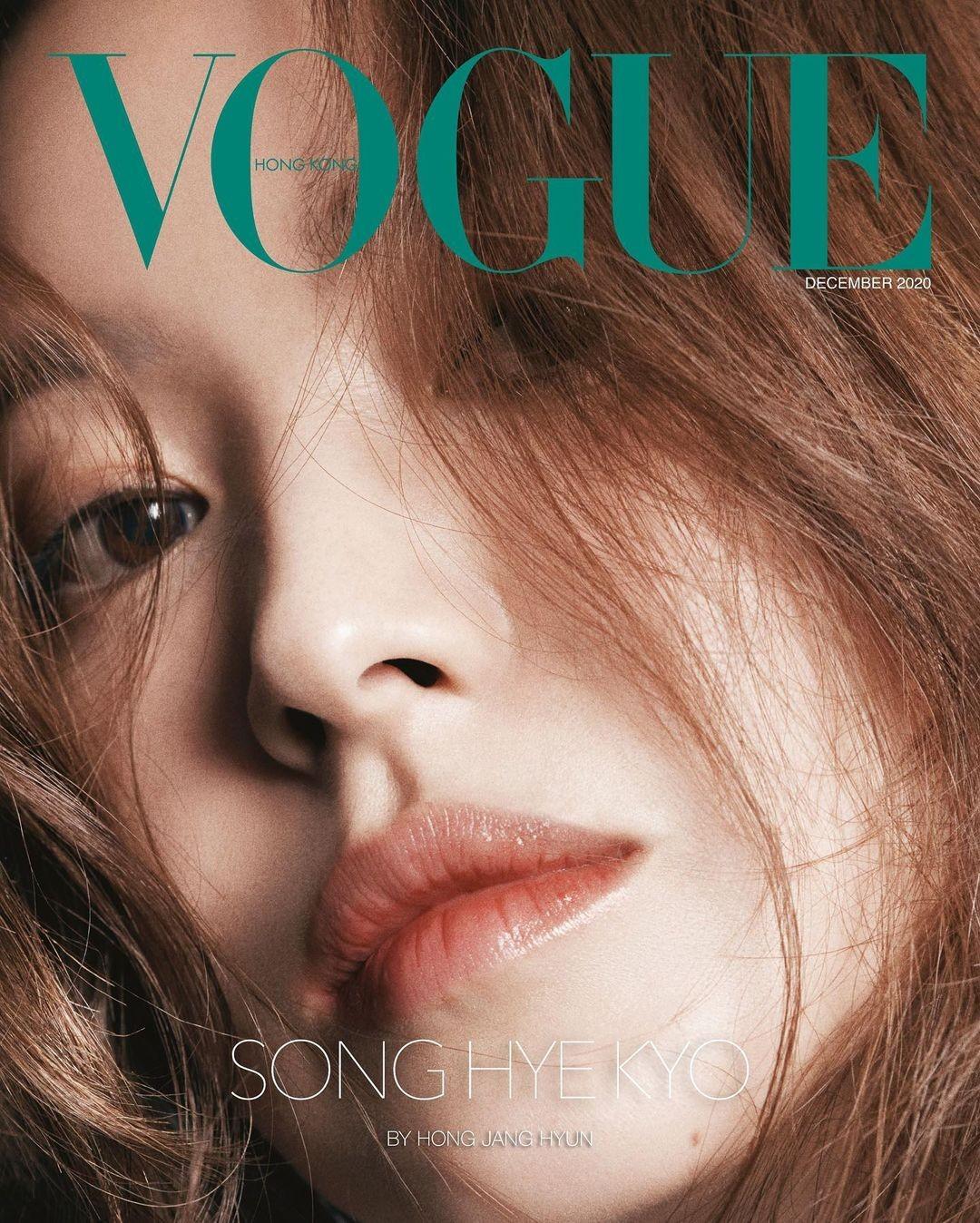 """Song Hye Kyo đeo vương miện 13 tỉ, đẹp như """"nữ vương"""" trên bìa chào năm mới của W Hàn ảnh 2"""