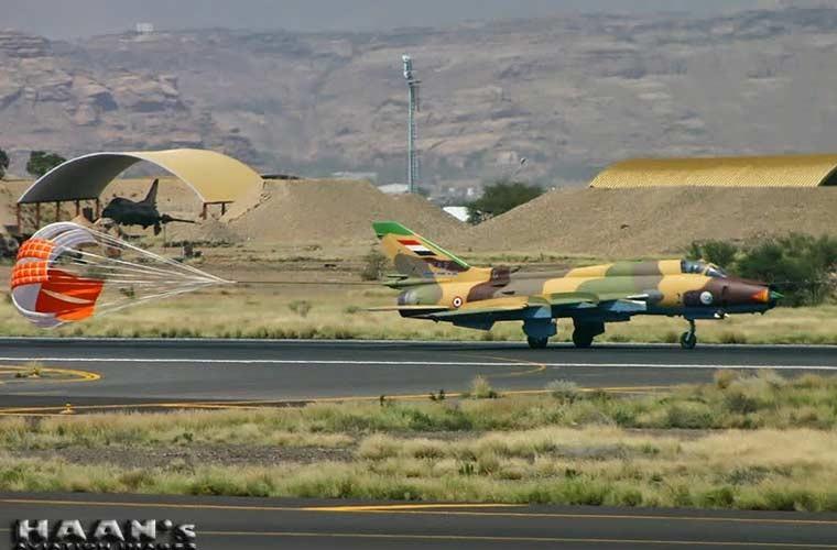 Quốc gia nào đang dùng máy bay Su-22 giống Việt Nam? ảnh 6