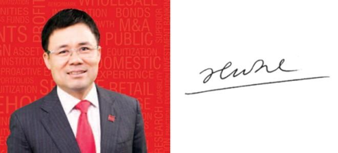 Những người giàu nhất Việt Nam ký tên như thế nào? ảnh 8