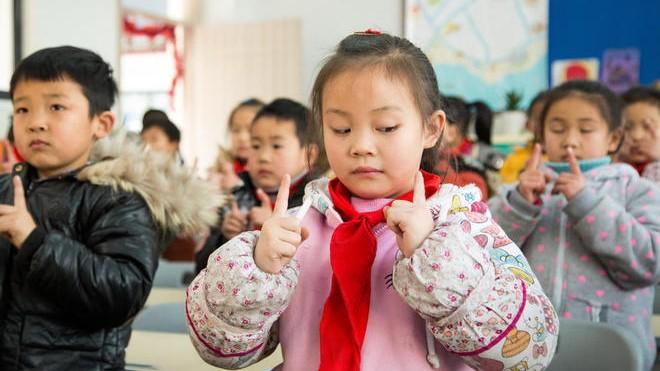 Sáng kiến chống cận thị ở tiểu học Trung Quốc ảnh 1