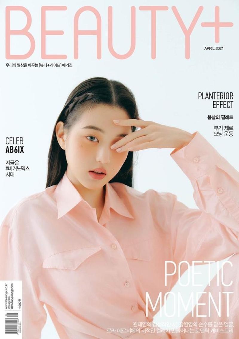 """Chụp ảnh beauty """"sang-xịn-mịn"""" như Jang Won Young, một mình độc chiếm gần 20 trang tạp chí ảnh 2"""