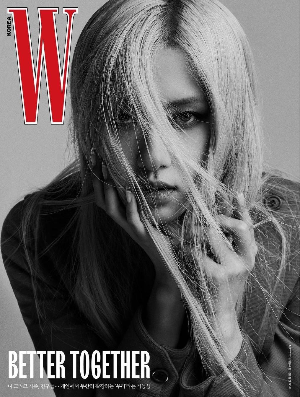 Rosé tiếp tục thể hiện đẳng cấp đại sứ thương hiệu, lên bìa W Hàn với 5 phiên bản ấn tượng ảnh 1