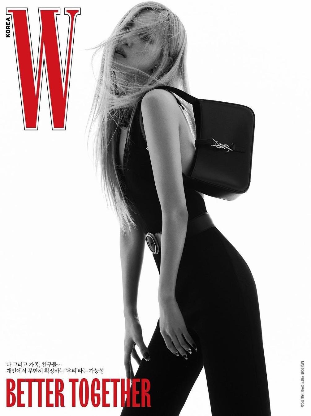 Rosé tiếp tục thể hiện đẳng cấp đại sứ thương hiệu, lên bìa W Hàn với 5 phiên bản ấn tượng ảnh 5