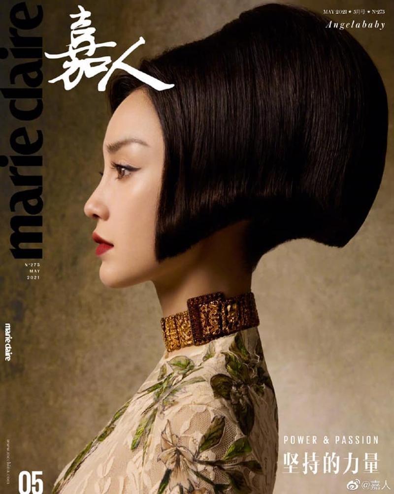 Làm đại sứ thương hiệu phải đỉnh như Angela Baby, lên bìa 2 tạp chí lớn trong cùng tháng ảnh 1
