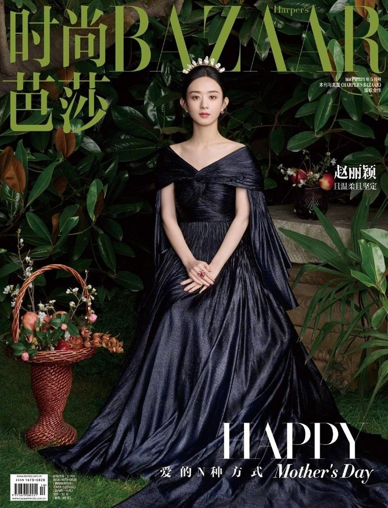 Triệu Lệ Dĩnh được Dior đẩy lên bìa tạp chí lớn, netizen liên tục nhắc tên đại sứ Jisoo ảnh 1