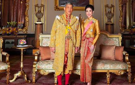 Hoàng quý phi Thái Lan bị tước hết danh hiệu ảnh 1