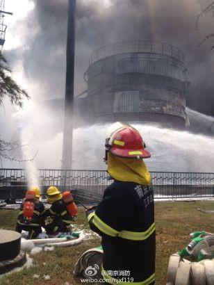 Cháy dữ dội tại nhà máy lọc dầu Trung Quốc ảnh 9