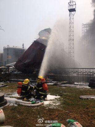 Cháy dữ dội tại nhà máy lọc dầu Trung Quốc ảnh 12