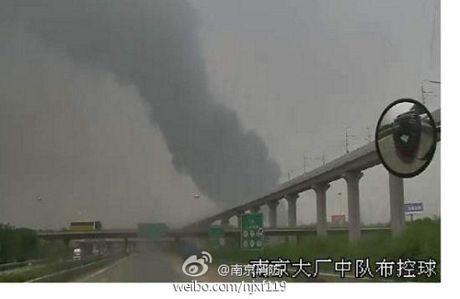 Cháy dữ dội tại nhà máy lọc dầu Trung Quốc ảnh 7