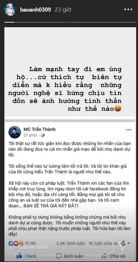 Sao Việt chia sẻ quan điểm về cách hành xử của Trấn Thành khi bị vu khống 'bay lắc' ảnh 3