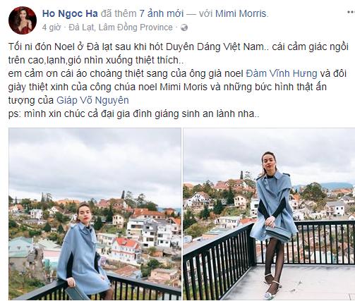 Hà Hồ - Kim Lý và loạt sao Việt chia sẻ gì dịp Giáng sinh? ảnh 1