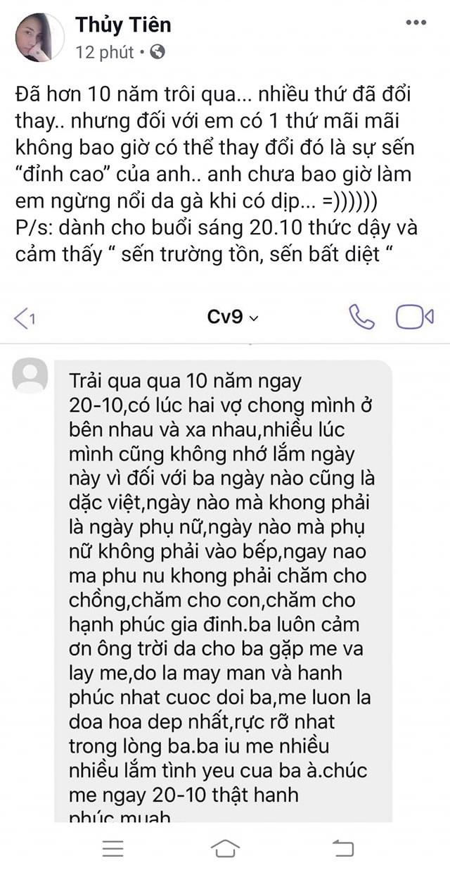 MC Quyền Linh viết tâm thư xúc động gửi vợ ngày 20/10 ảnh 9