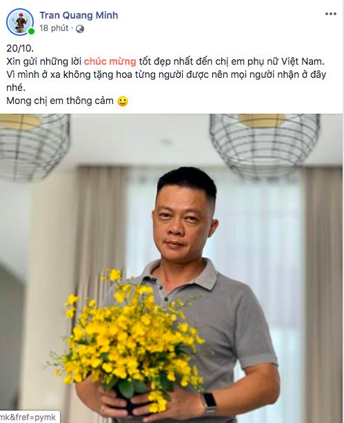 MC Quyền Linh viết tâm thư xúc động gửi vợ ngày 20/10 ảnh 6