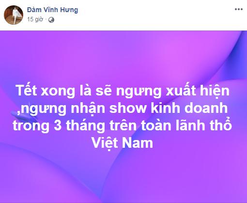 Giữa ồn ào kích động bạo lực, Đàm Vĩnh Hưng tuyên bố 'sốc' ảnh 1