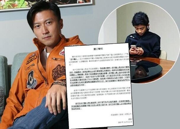 Showbiz 23/10: Nghệ sĩ Trung Dân lên tiếng về ồn ào của Đàm Vĩnh Hưng ảnh 4