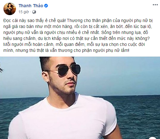 Ca sĩ Thanh Thảo gây tranh cãi khi xót xa cho người đẹp bán dâm ảnh 1